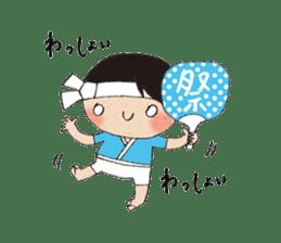 """hokkori"" Hand drawing illustrations sticker #680545"