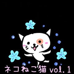 CatCatCat vol.1