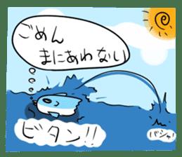 manbou-san sticker #682045