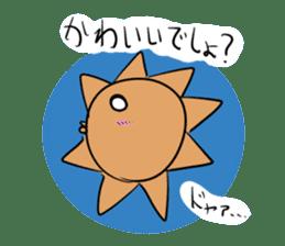 manbou-san sticker #682046