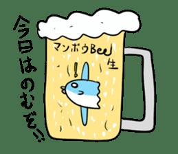 manbou-san sticker #682052