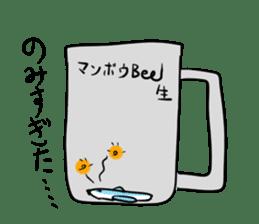 manbou-san sticker #682054