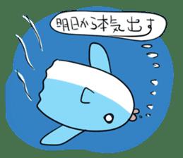 manbou-san sticker #682056