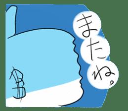 manbou-san sticker #682057