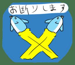 manbou-san sticker #682064