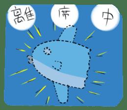 manbou-san sticker #682065