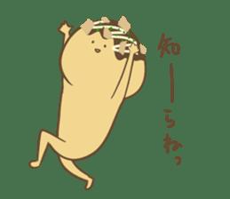 Spiritless Takoyaki sticker #682196