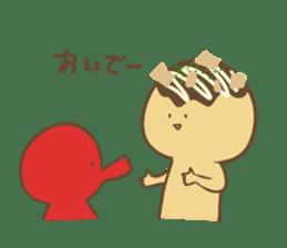 Spiritless Takoyaki sticker #682207