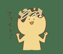 Spiritless Takoyaki sticker #682223