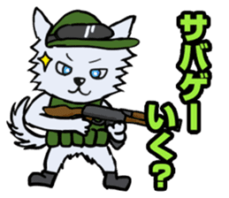 Wolf which a survival game likes sticker #682546