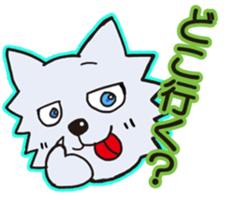 Wolf which a survival game likes sticker #682547