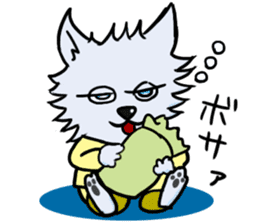 Wolf which a survival game likes sticker #682548