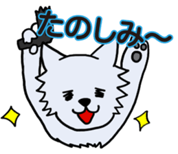 Wolf which a survival game likes sticker #682551