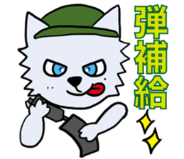Wolf which a survival game likes sticker #682556