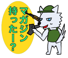 Wolf which a survival game likes sticker #682557