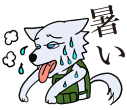 Wolf which a survival game likes sticker #682559
