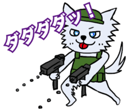 Wolf which a survival game likes sticker #682563