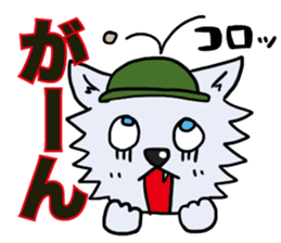 Wolf which a survival game likes sticker #682566