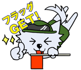 Wolf which a survival game likes sticker #682573