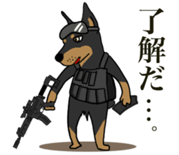 Wolf which a survival game likes sticker #682579