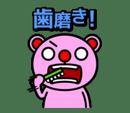 Everyday pink bear sticker #683027