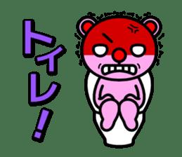 Everyday pink bear sticker #683028