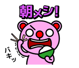 Everyday pink bear sticker #683029