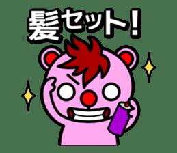 Everyday pink bear sticker #683031
