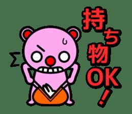 Everyday pink bear sticker #683032