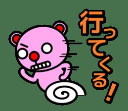 Everyday pink bear sticker #683033