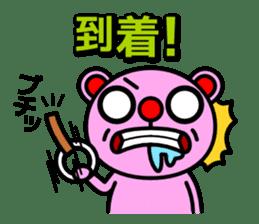 Everyday pink bear sticker #683035
