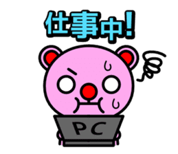 Everyday pink bear sticker #683038