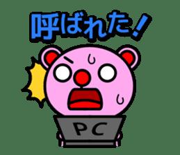 Everyday pink bear sticker #683039