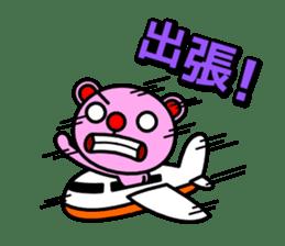 Everyday pink bear sticker #683040