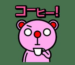 Everyday pink bear sticker #683042