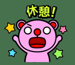 Everyday pink bear sticker #683047