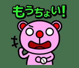 Everyday pink bear sticker #683048