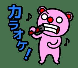 Everyday pink bear sticker #683051