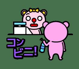 Everyday pink bear sticker #683052