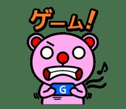 Everyday pink bear sticker #683057