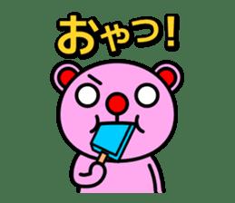 Everyday pink bear sticker #683058