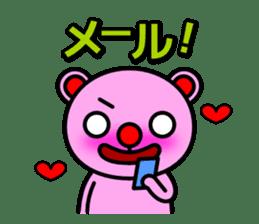 Everyday pink bear sticker #683059