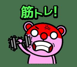 Everyday pink bear sticker #683060