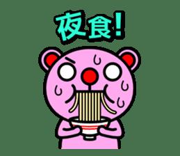 Everyday pink bear sticker #683061