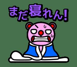 Everyday pink bear sticker #683064