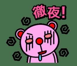 Everyday pink bear sticker #683065