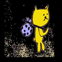 yellow happy cat