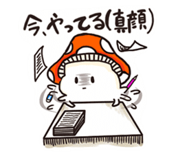 kinoko Lloyd's Series 2 sticker #684798