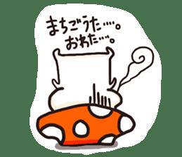 kinoko Lloyd's Series 2 sticker #684801