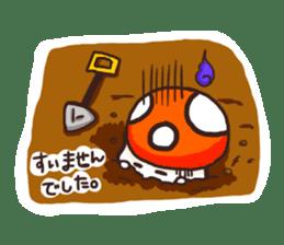 kinoko Lloyd's Series 2 sticker #684804